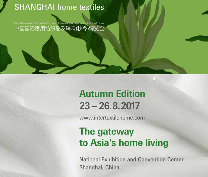 AABC will be exhibiting at Shanghai Fair in August 2017