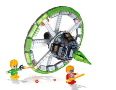 kidz-stuff-online - Banbao Spaceship The Quriuz - 6405