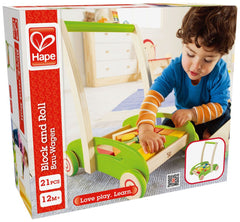 kidz-stuff-online - Wooden trolley with blocks - Hape Block and and roll