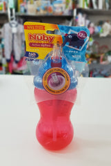 kidz-stuff-online - Active Sippy Straw Cup