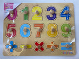 Number puzzle wooden