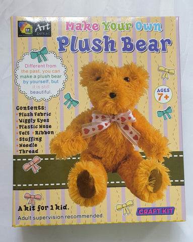 Make Your Own Plush Bear