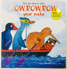 kidz-stuff-online - Row Row Row Your Waka - Book