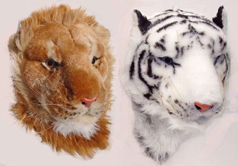 TIGER OR LION HEAD - WALL MOUNTING