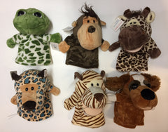 kidz-stuff-online - Animal hand puppets