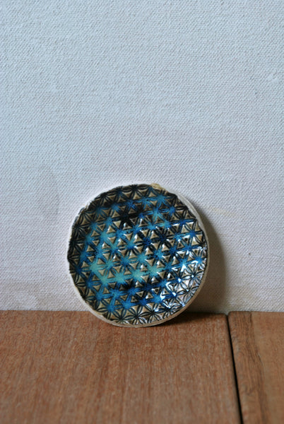 Ceramic Turquoise Ring Holder Textured Jewelry Holder - ShellyClayspot