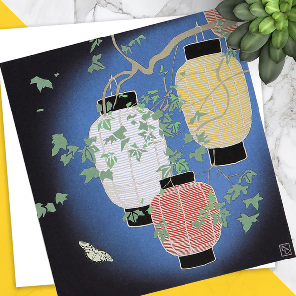 Lanterns - Design By Emily Burningham - Blank Greetings Card - Pagoda Range