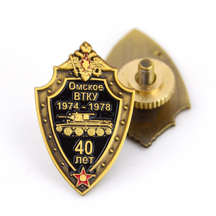 Custom Die Struck Enamel Lapel Pin