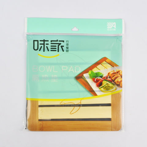 SQUARE BAMBOO POT COASTER (Selected Stores)