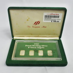 The Singapore Mint Proof Sterling Silver Bar (Tampines)