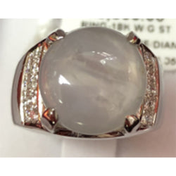 Star Sapphire White Gold Ring with Diamonds (Toa Payoh)