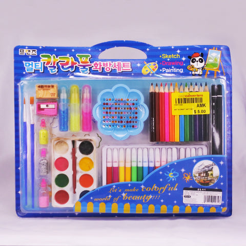 Art & Craft Set (Selected Stores)