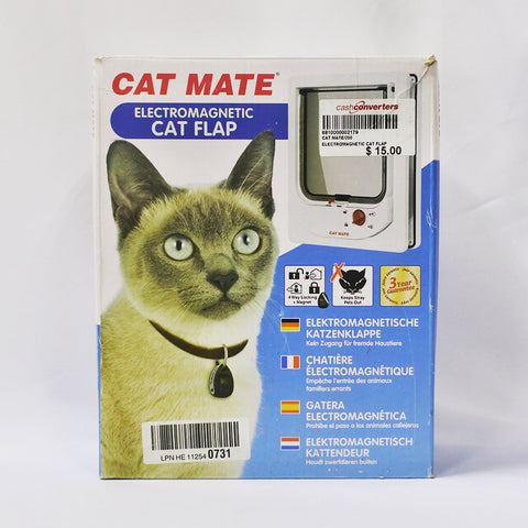 Cat Mate Electromagnetic Cat Flap (Chinatown)