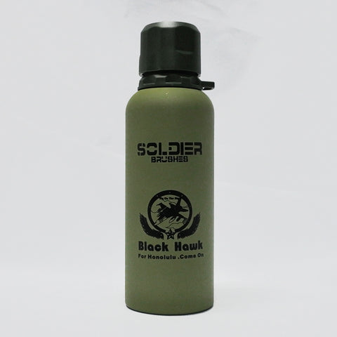 Military Design Water Bottle (Jurong)