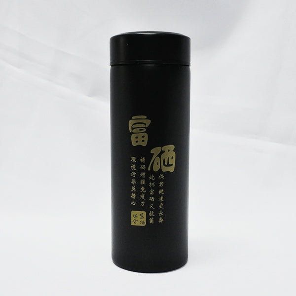 Thermal Flask Zhi Zha Inner (Jurong)