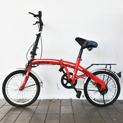Aleoca Kids Foldable Bicycle (Tampines)