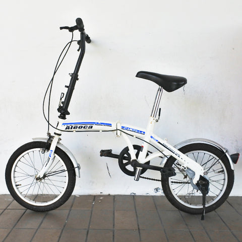 Aleoca Foldable Bicycle (Tampines)