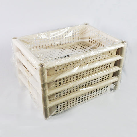 4 TIER STORAGE BASKET (Selected Stores)