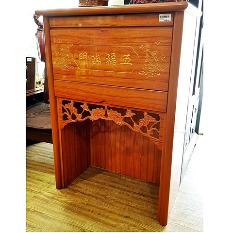 Solid Wood Altar Table - (Kallang Bahru)