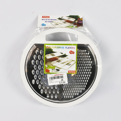 GRATER WITH 2 SIDE BLADES (Selected Stores)