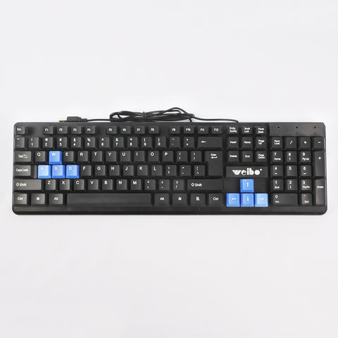 WEIBO BASIC COMPUTER KEYBOARD (Selected Stores)
