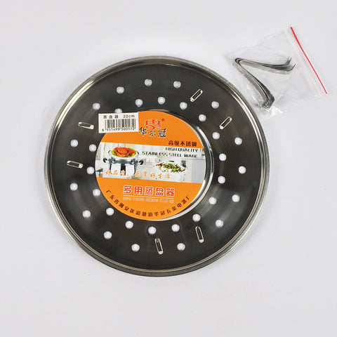 STAINLESS STEEL STEAMER PLATE WITH STAND (Selected Stores)
