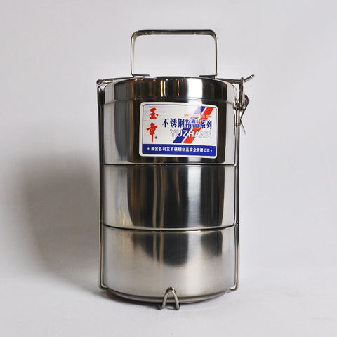3 TIER  STAINLESS STEEL TIFFIN CARRIER (Selected Stores)