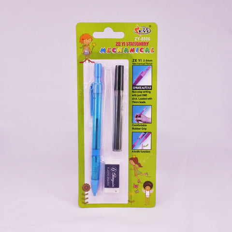 Mechanical Pencil Set (Selected Stores)