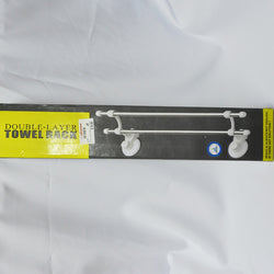Double Layer Towel Rack (Selected Stores)
