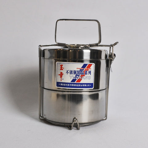 2 TIER  STAINLESS STEEL TIFFIN CARRIER (Selected Stores)