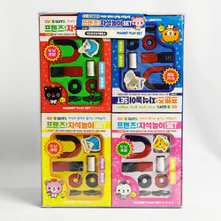 Magnet Toy Set (Selected Stores)