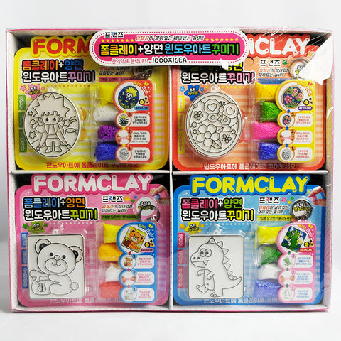 Foam Clay Colouring Set - Animal Series (Selected Stores)
