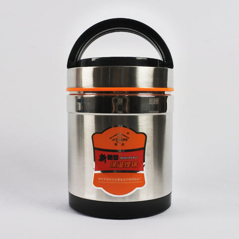 THERMOS FOOD FLASK 1.4L (Selected Stores)