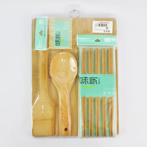 CHOPPING BOARD WITH SPATULA SET (Selected Stores)