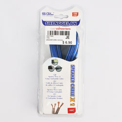 SPEAKER CABLE 10M (Selected Stores)