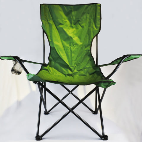 FISHING ARMCHAIR WITH CUP HOLDER (Selected Stores)