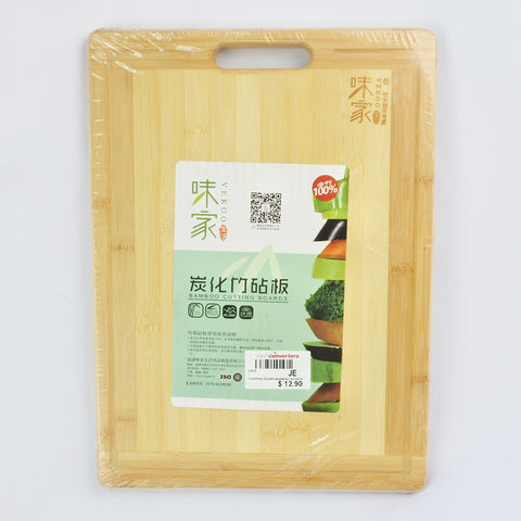 BAMBOO CHOPPING BOARD (Selected Stores)