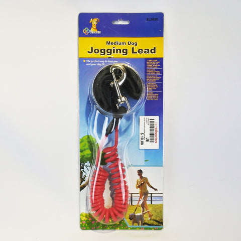 DOG JOGGING LEASH (Selected Stores)