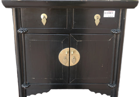 Dark Wood Side Table Cabinet Cash Converters Singapore