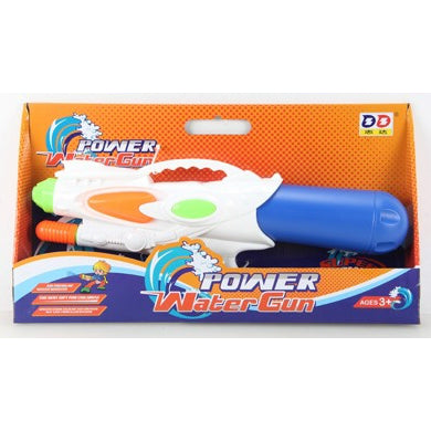BRAND NEW POWER WATER GUN (AGES 3+)