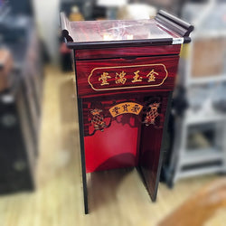 SMALL SIZE ALTAR TABLE WITH CARVING - (Kallang Bahru)