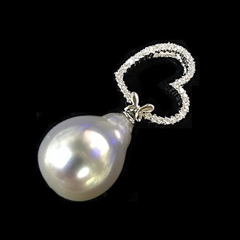 750 WHITE GOLD WITH DIAMONDS AND SOUTH SEA PEARL PENDANT - (Kallang Bahru)