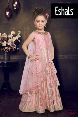 Eshals Rose Pink Gown  - 2230 Pink