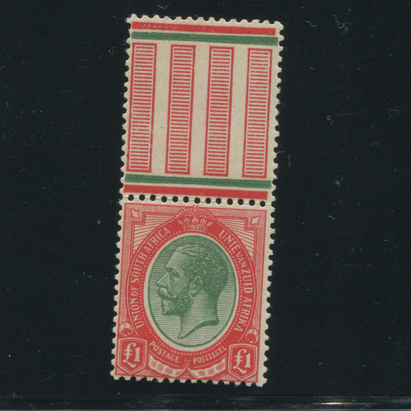 SA 1913 KGV KINGSHEAD £1 GREEN & RED SACC 16 -MARGINAL MNH