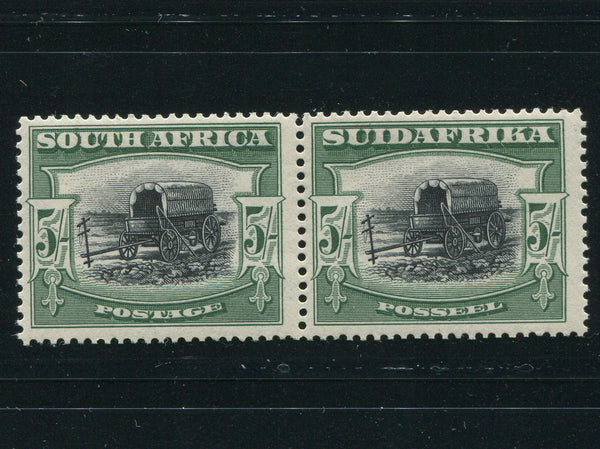 "SA 1927 5/- LONDON PRINTING RARE ""PERF UP""  MNH - SACC 38b"