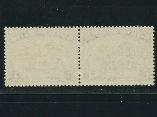1932 ROTO 1/- BROWN & PRUSSIAN BLUE INVERTED WATERMARK- MNH - SACC 49a