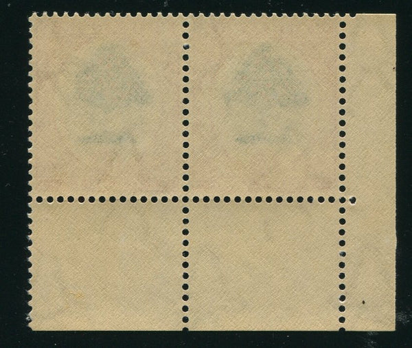 SA 1931 ROTO 6d MNH - SACC 48 - INVERTED WATERMARK