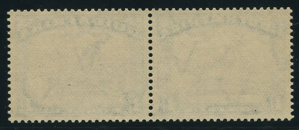 "1932 ROTO 1/-  UPRIGHT WATERMARK ""MISSING CLOUDS"" - MNH - SACC 49v"