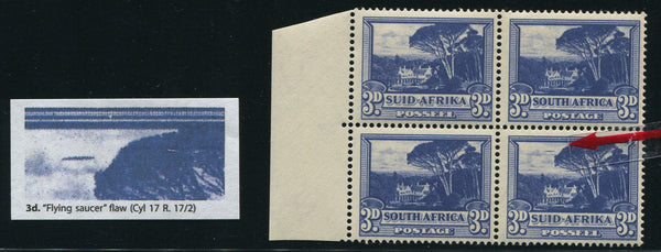 "SA 1951 3d ""FLYING SAUCER"" VARIETY IN BLOCK MNH- SACC 116c"