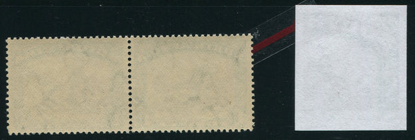 "1932 ROTO 1/- BROWN & PRUSSIAN BLUE INVERTED WATERMARK ""TWISTED HORN"" - MNH - SACC 49av"